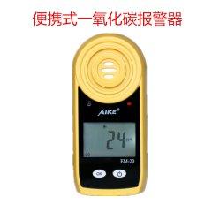 便攜式一氧化碳氣體檢測儀EM-20