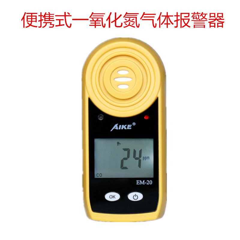便携式一氧化氮气体检测仪EM-20