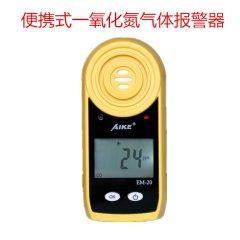 便攜式一氧化氮氣體檢測儀EM-20