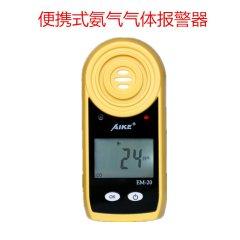便攜式氨氣氣體檢測儀EM-20
