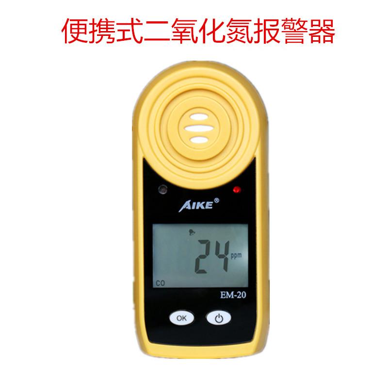 便携式二氧化氮气体检测仪EM-20