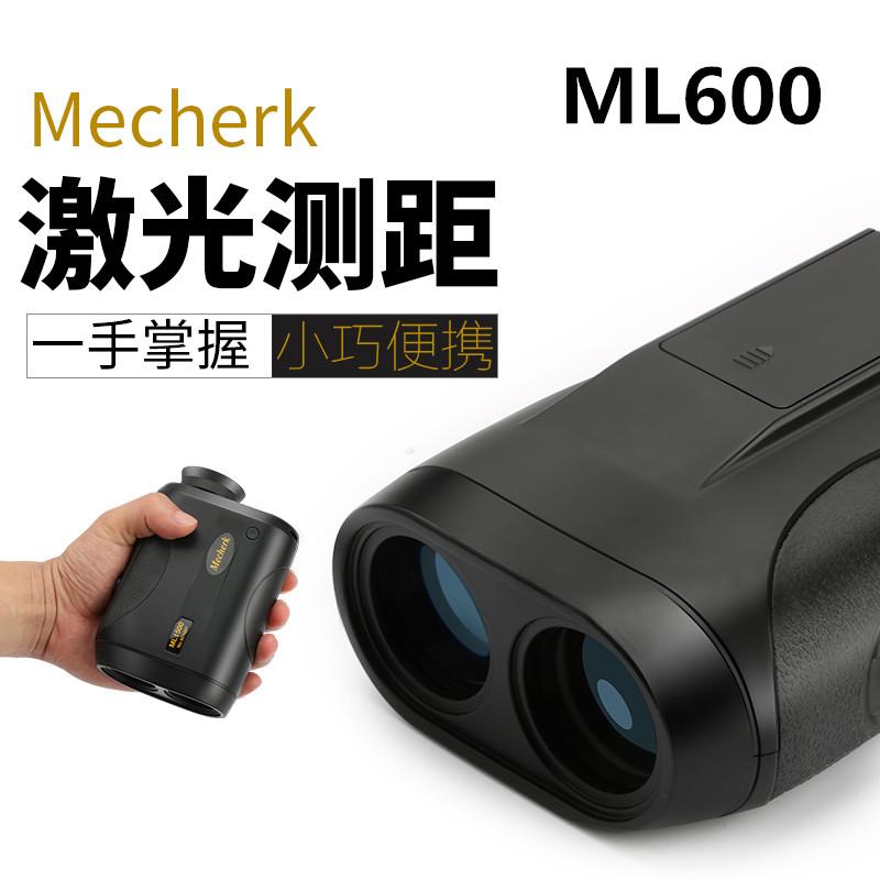 ML600手持式激光测距仪望远镜
