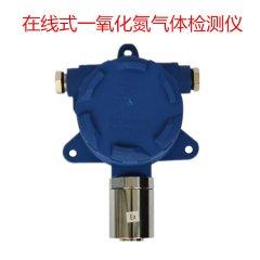 總線制-在線式一氧化氮氣體探測變送器