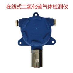 總線制-在線式二氧化硫氣體探測變送器