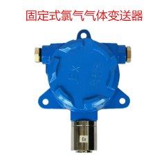 分線制-固定式氯氣氣體檢測報警器