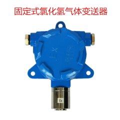 分線制-固定式氯化氫氣體檢測報警器