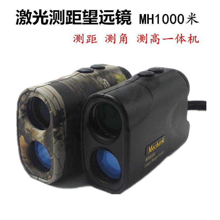 手持式激光测距仪望远镜