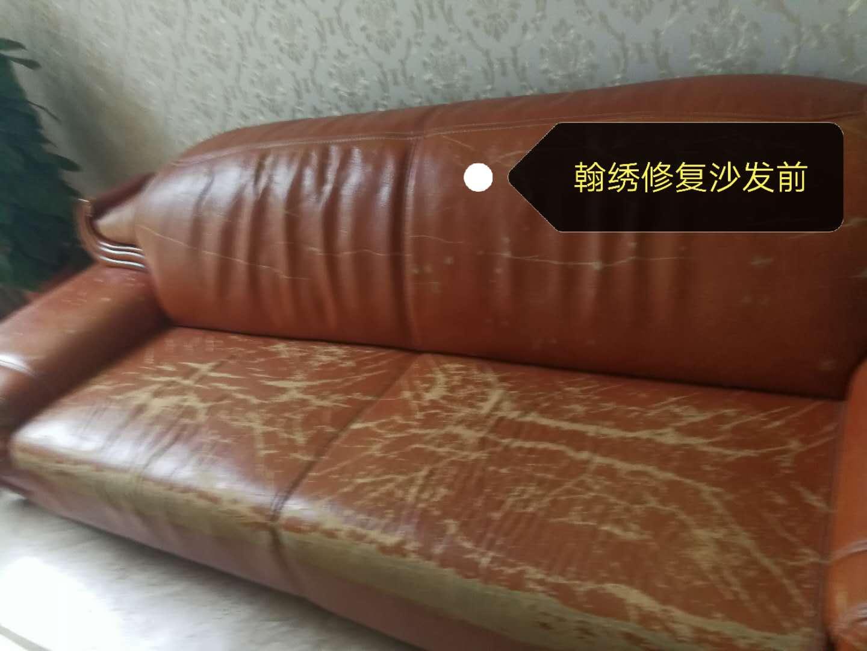 沙发修复培训