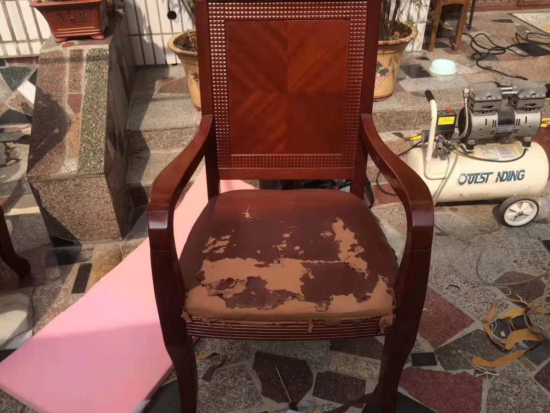 皮餐椅翻新