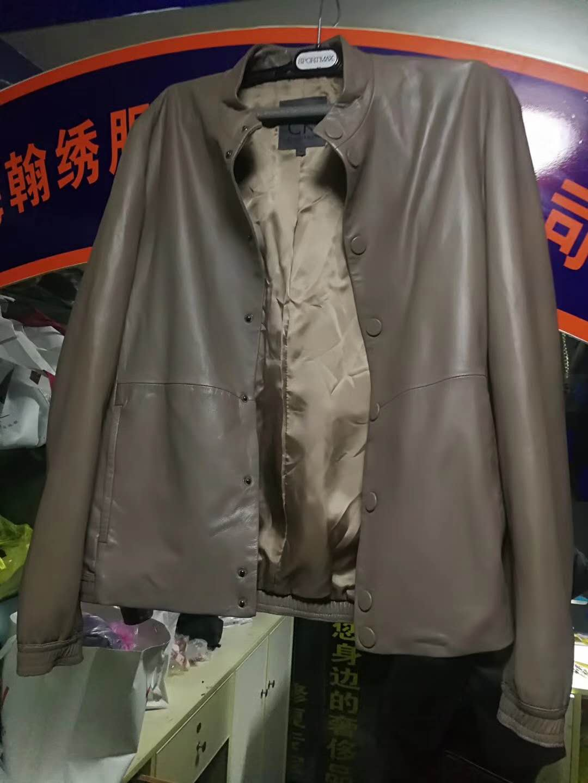 上海皮衣修补店