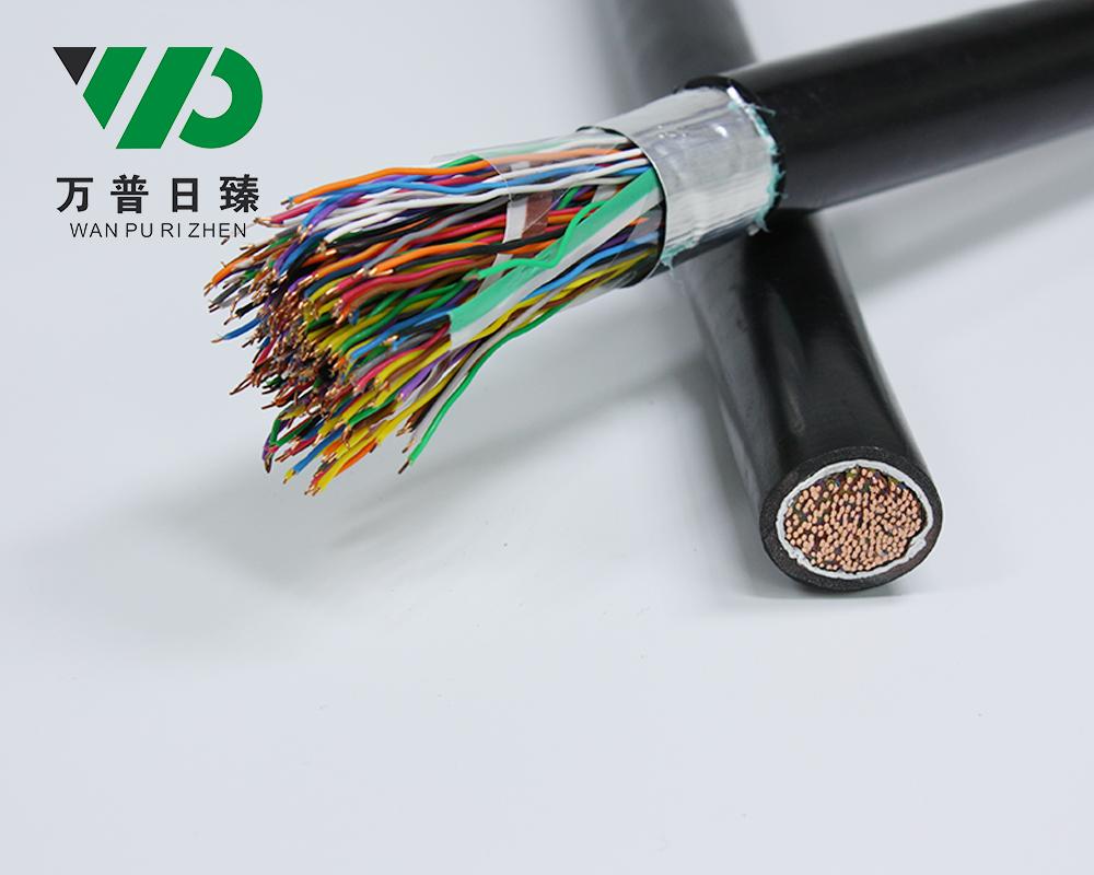 三类室内100对0.4通讯电缆