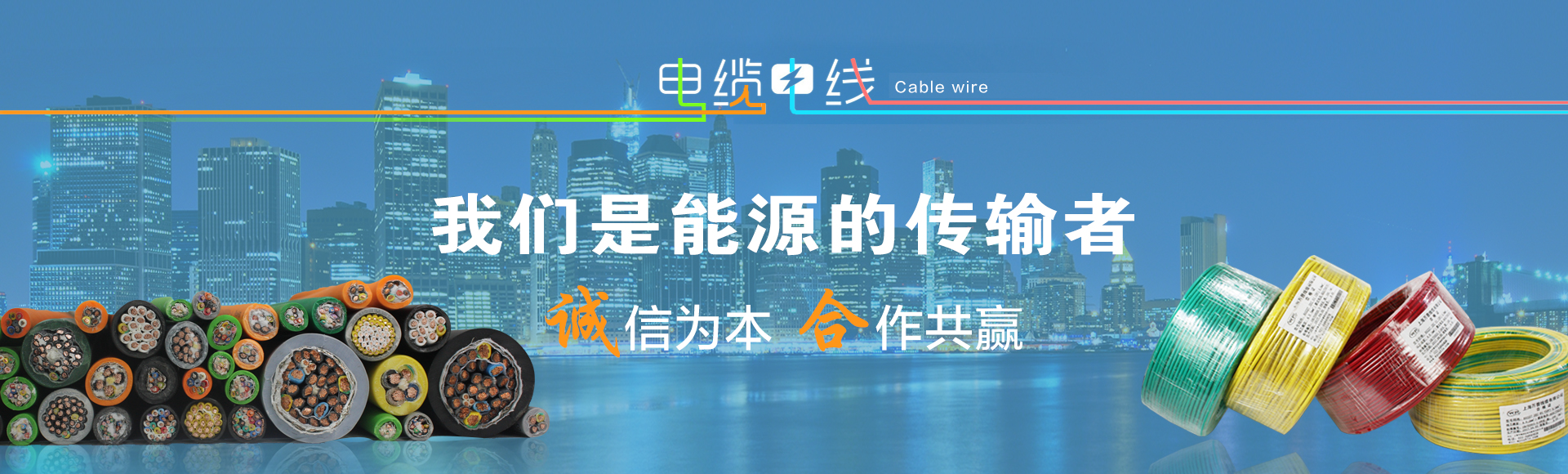 聚氯乙烯电力电价格_上海万普线缆有限公司