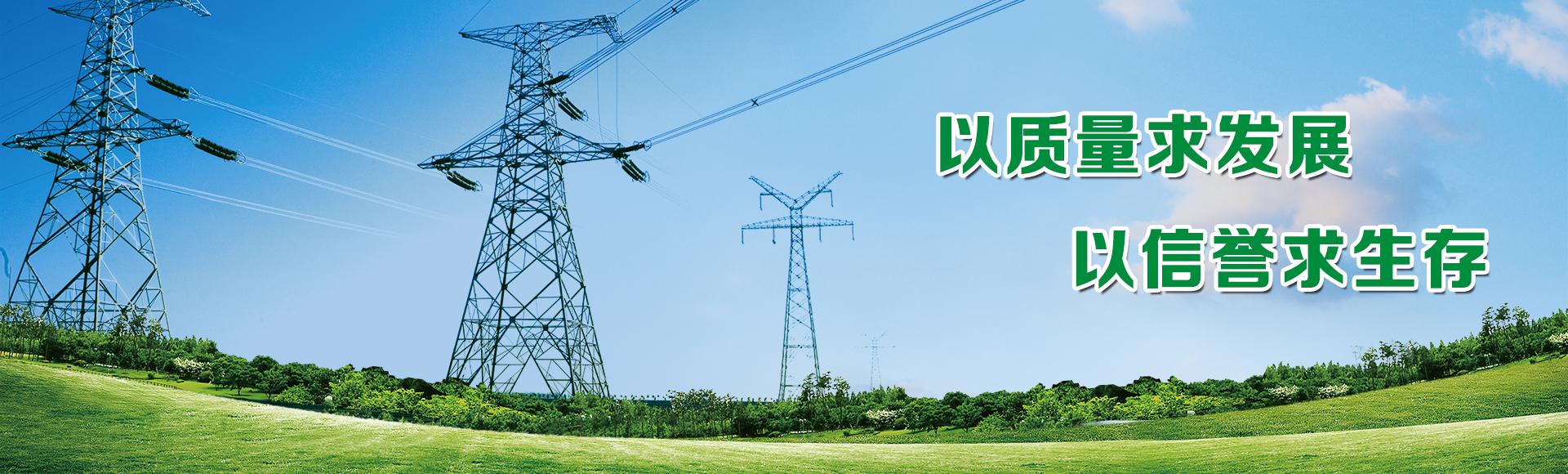 控制电缆价格_上海万普线缆有限公司
