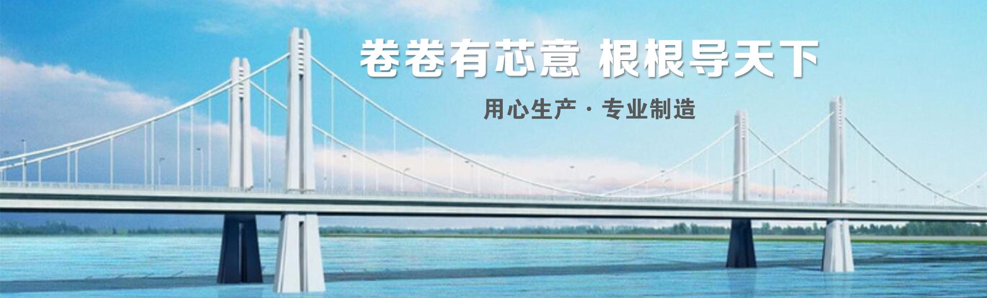 控制电缆_上海万普线缆有限公司