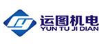 上海运图机电设备工程有限公司