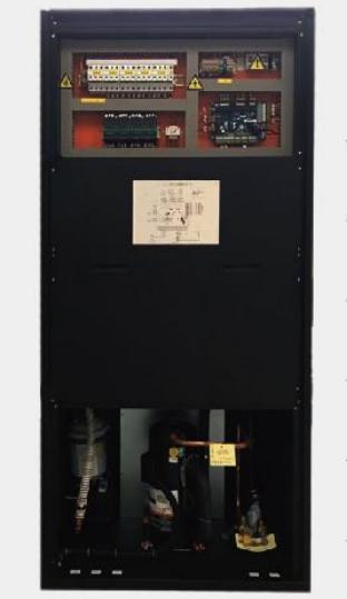 卡洛斯(CAROSS)精密空调PDU中小型系列精密空调