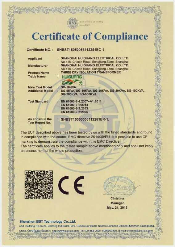 變壓器CE 認證