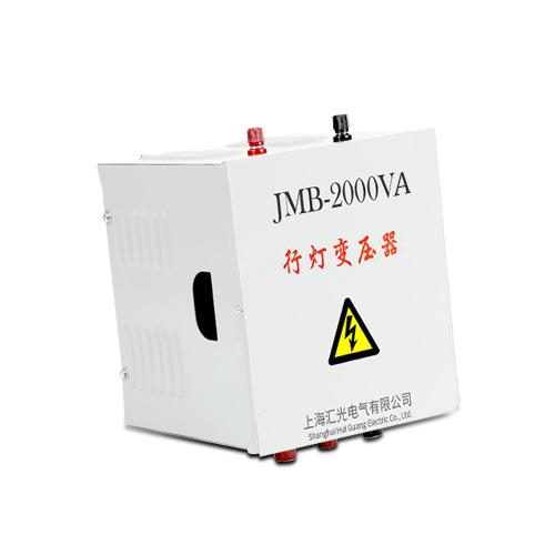 JMB照明行灯变压器