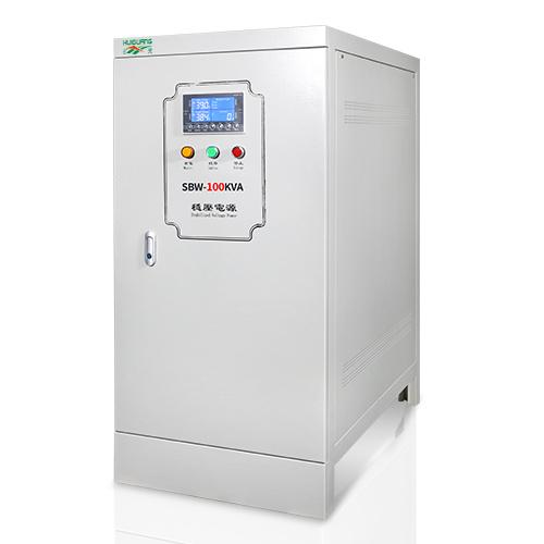 新款SBW三相补偿式电力稳压器