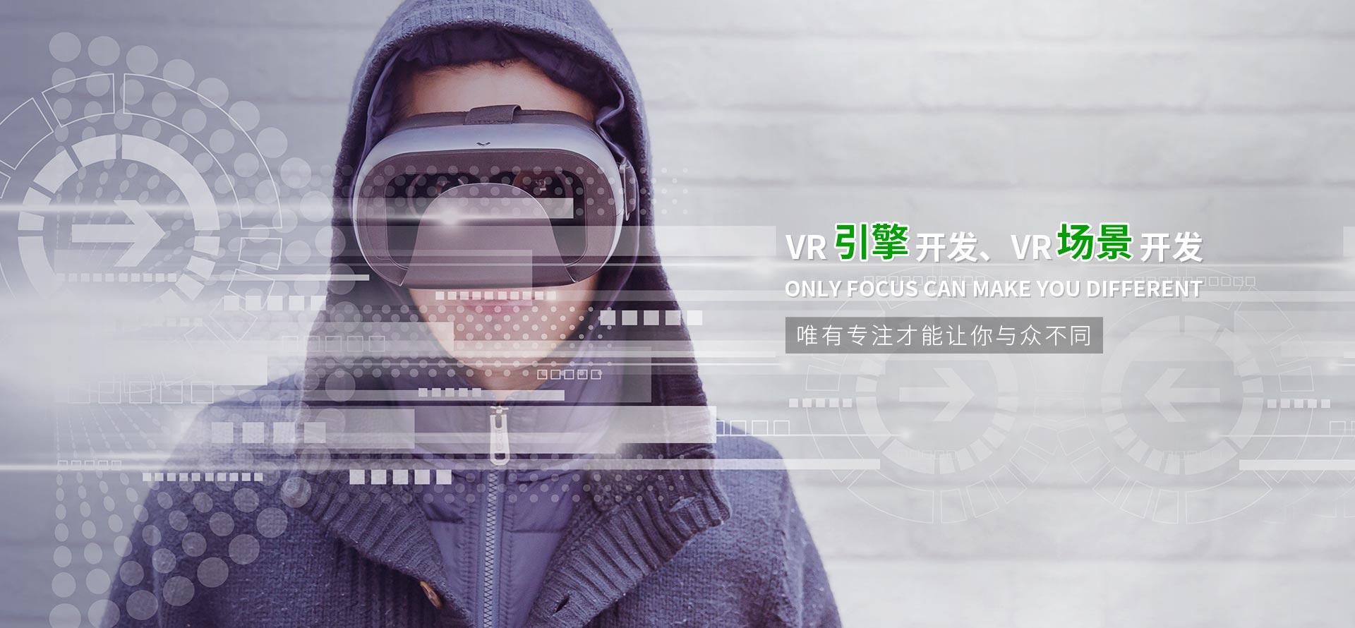 中南前沿教育科技(深圳)有限公司