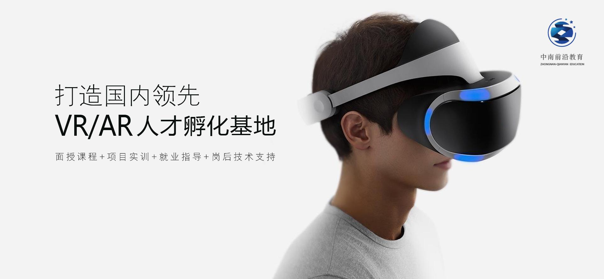 VR與3d的區別