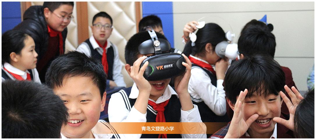 我來告訴你VR和教育培訓有什么聯系
