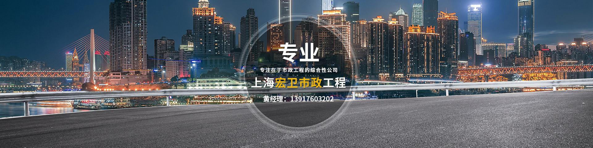上海新万博manbetx官网登录路面摊铺