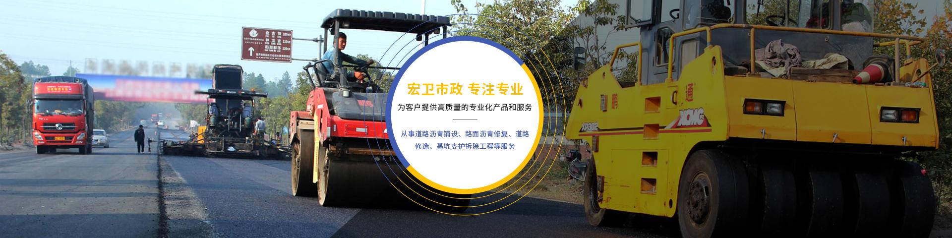 上海沥青路面修补