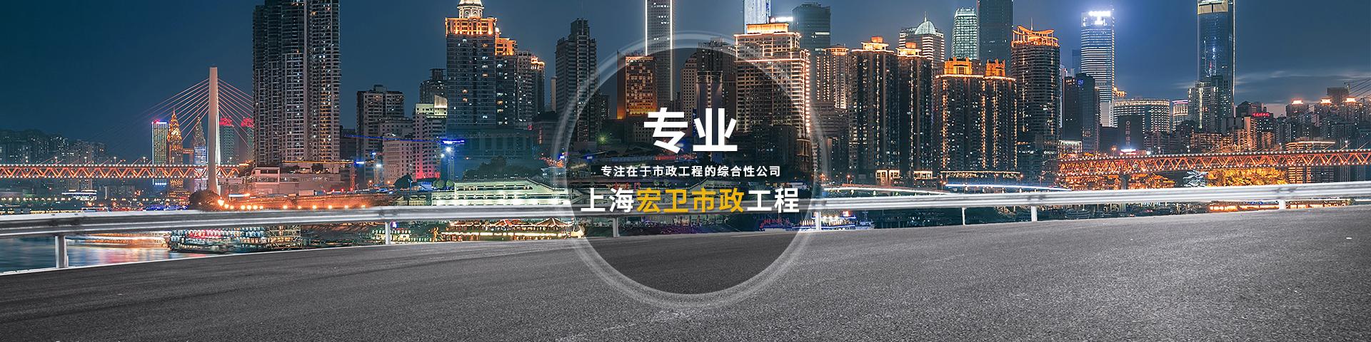 上海沥青路面摊铺
