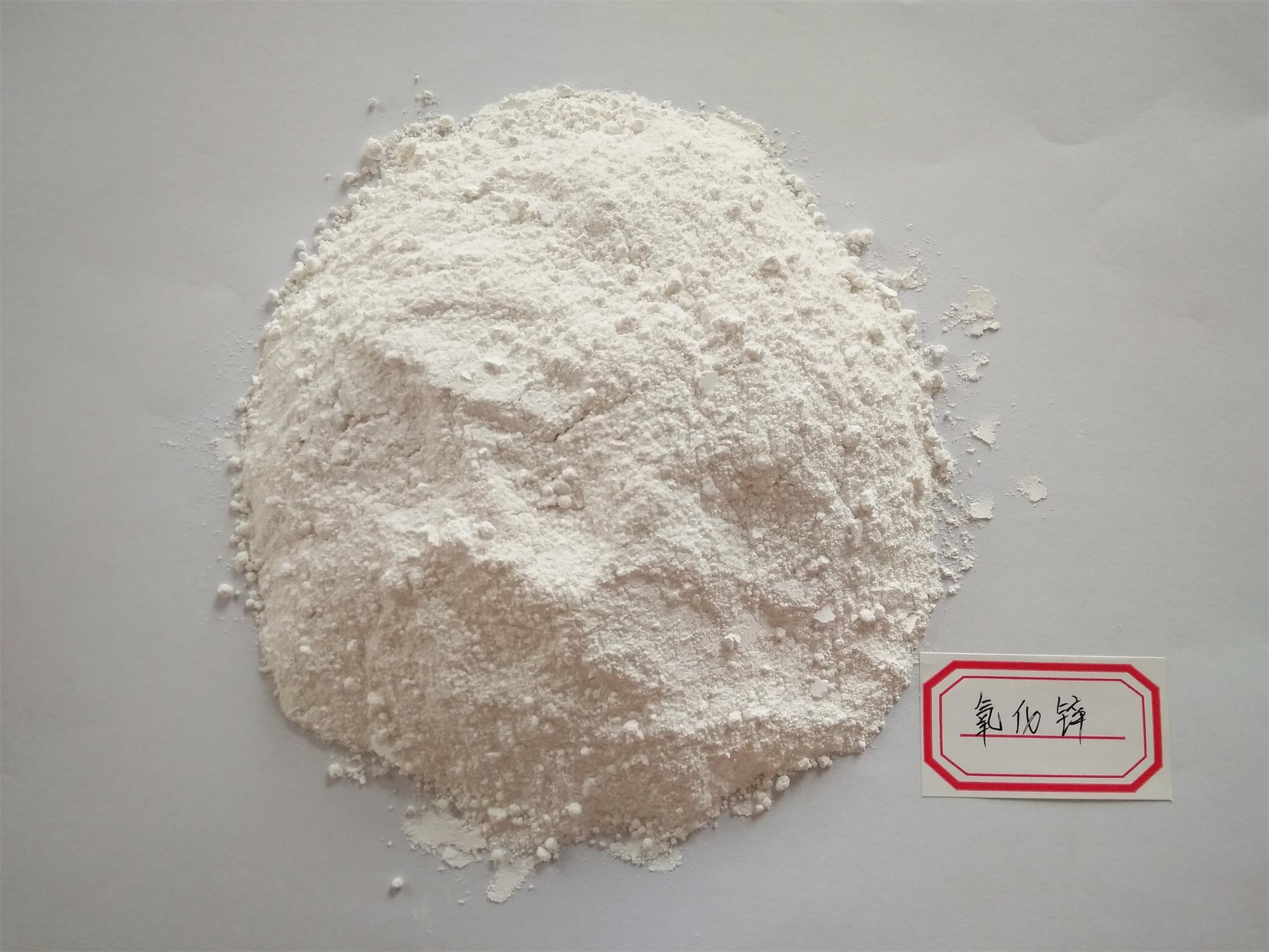 福建氧化锌厂家,塑料助剂应用技术之增塑剂