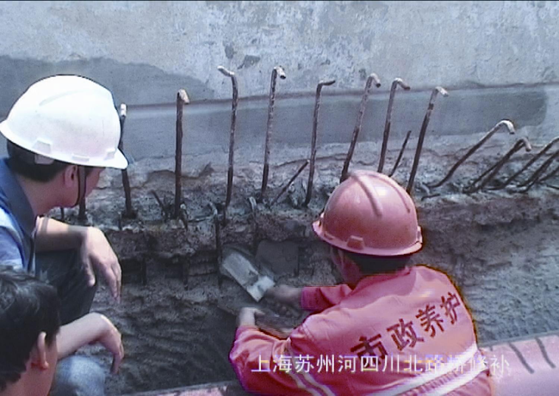 橋梁露筋修補使用上海環宇研發生產的修補砂漿:秀樸-SJ40