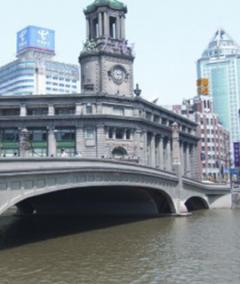 上海蘇州河四川北路橋修補(秀樸?SJ40)