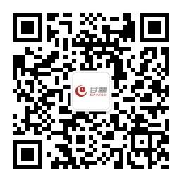 上海甘田光學材料有限公司