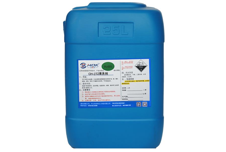 工业清洗剂的去污原理是什么呢?