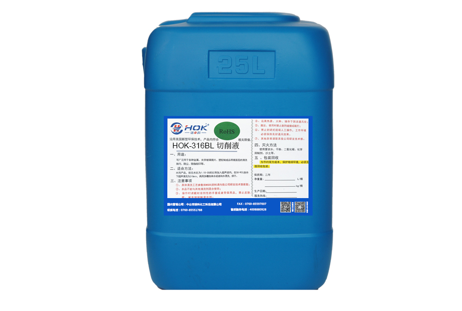 切削液工业清洗剂在数控机床上的真菌怎样避免