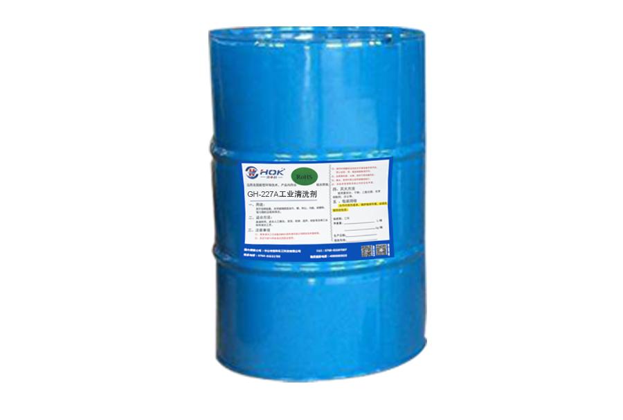 工业清洗剂适用于哪些行业?工业清洗剂厂家浩科来解答