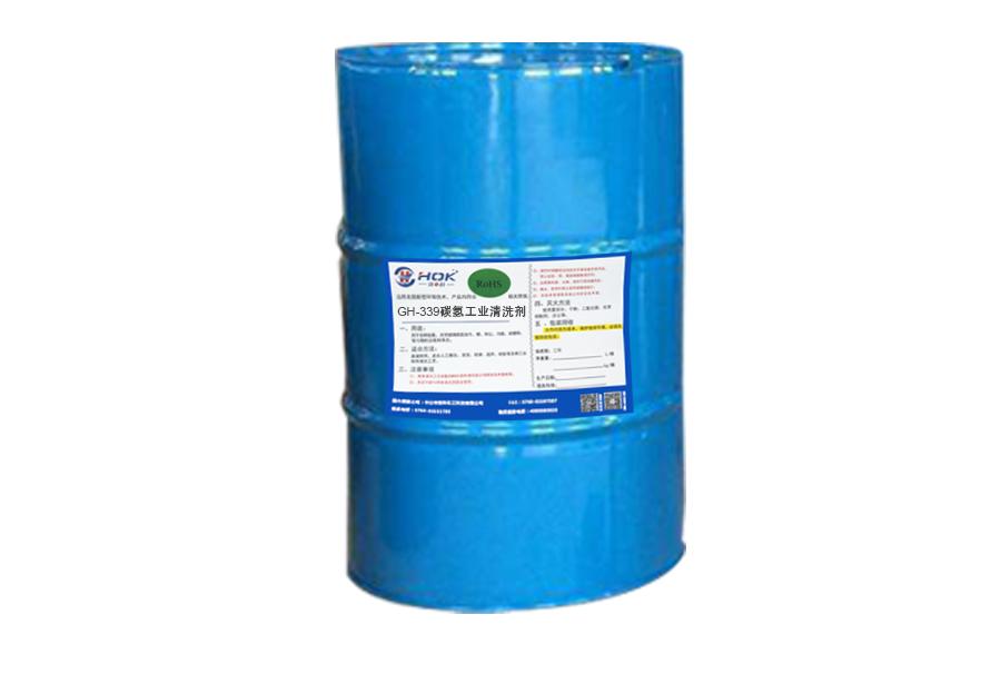 碳氢工业清洗剂