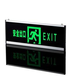 消防应急灯购买、安装和使用时应该注意什么?