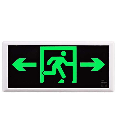智能消防疏散系统和普通的应急灯有什么区别