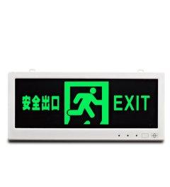 如何挑选合适的消防应急灯具