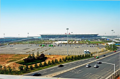 西安咸陽國際機場