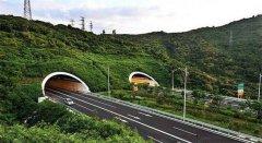 深沿江高速東濱隧道