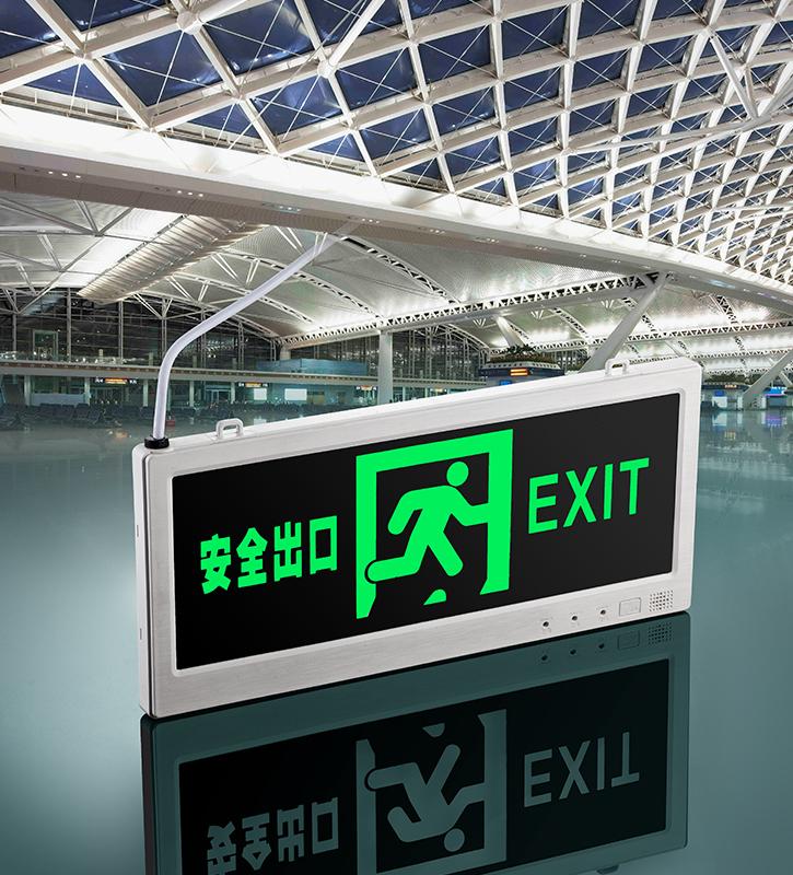 智能疏散系统非集中控制型和集中控制型有什么区别