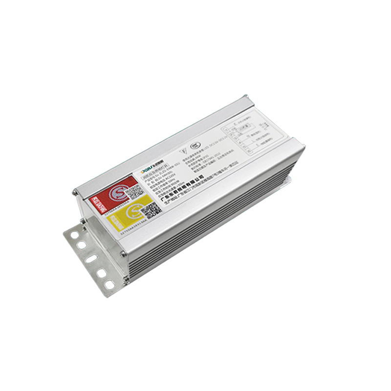 DJ-04H 60W 應急電源