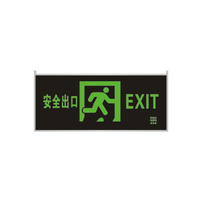DJ-01B窄边标志灯
