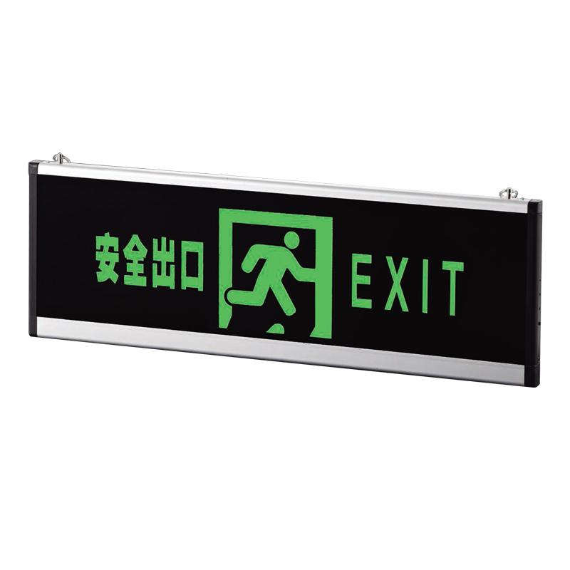 DJ-01J  600*200标志灯