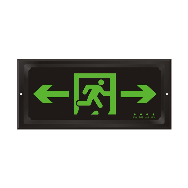 DJ-01P 防水标志灯