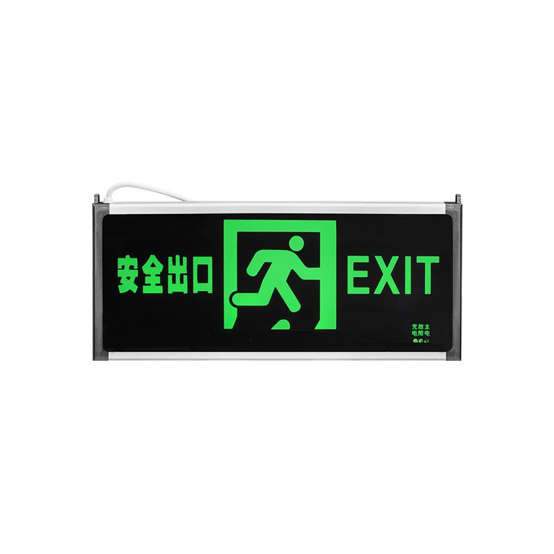 DJ-01C标志灯