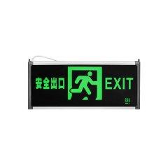 DJ-01C標志燈