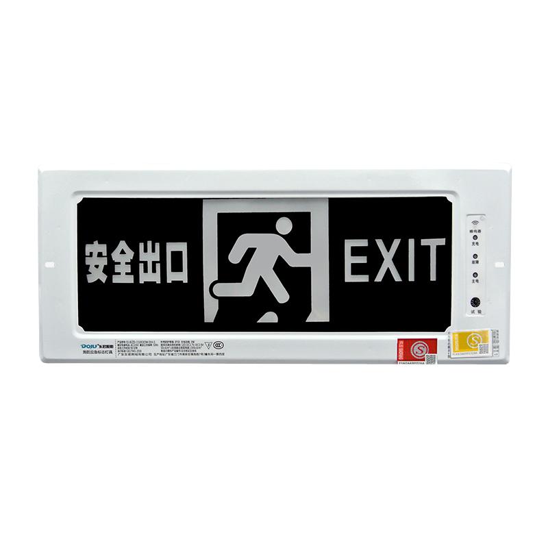 DJ-01H 嵌入式标志灯